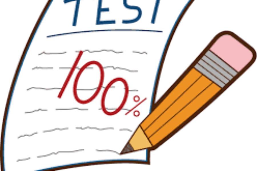 Che cosa sono i Test?